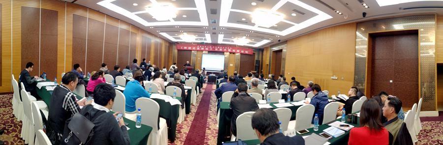 ?#30563;?#26799;式发展论》首发式暨高层论坛在京召开