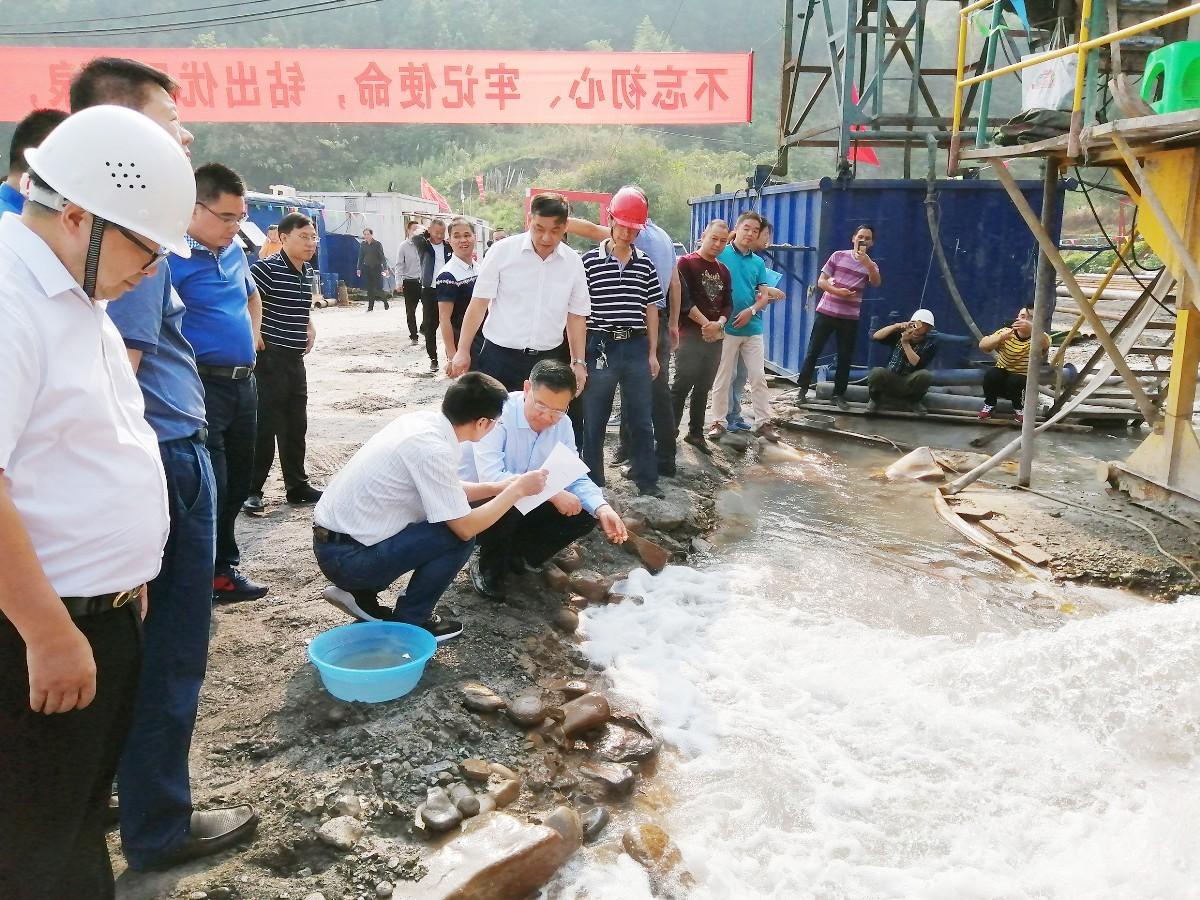 廣安銅鑼山地區地熱勘探試驗井再次鉆獲地熱水資源
