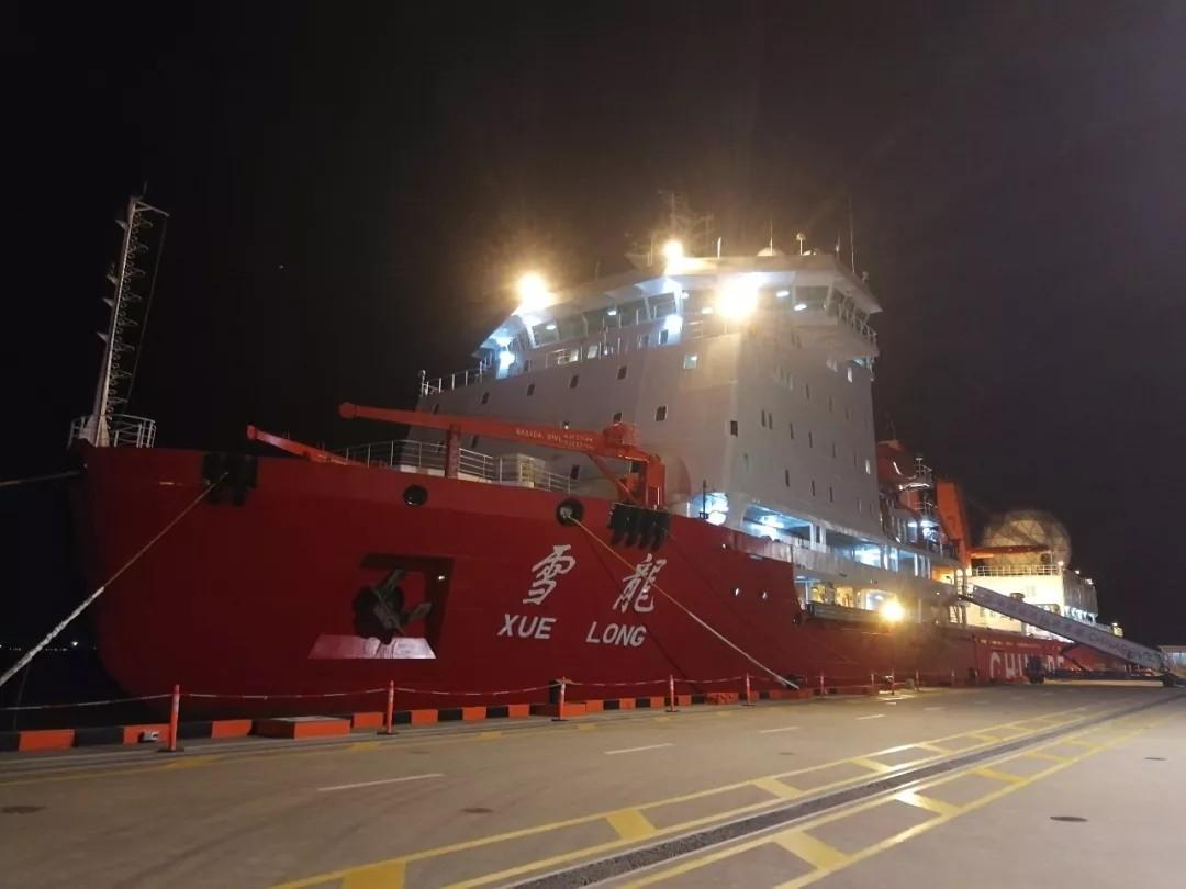 """""""雪龍""""號將啟航執行我國第36次南極考察任務"""